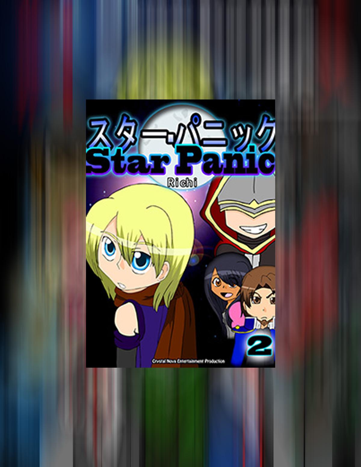 Star Panic #2